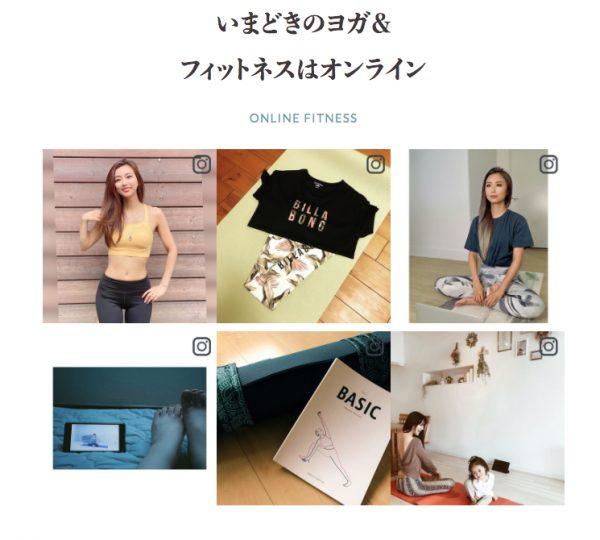 ソエル100円LP