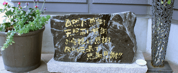 安城 ヨガスタジオ